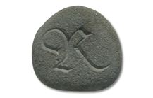 Carved Pebble